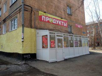 Магазин с торца жилого дома