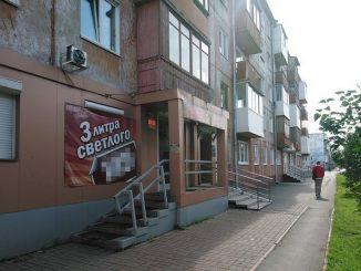 Магазин на первом этаже жилого дома